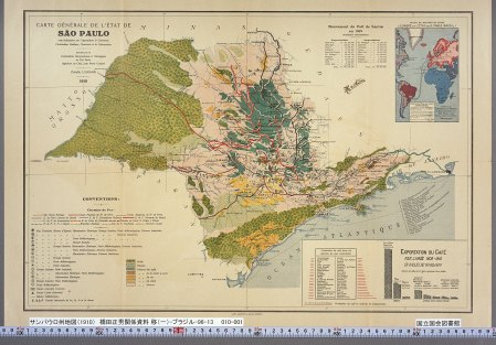 mapa230g
