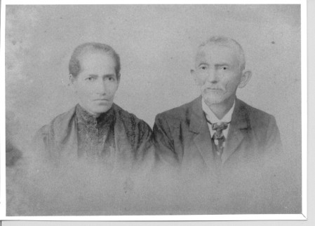 Antonio Valim de Mello e Maximina
